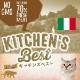 成猫用総合栄養食キャットフード キッチンズベスト プリンセス キャット ビーフと野菜のグレービー 415g