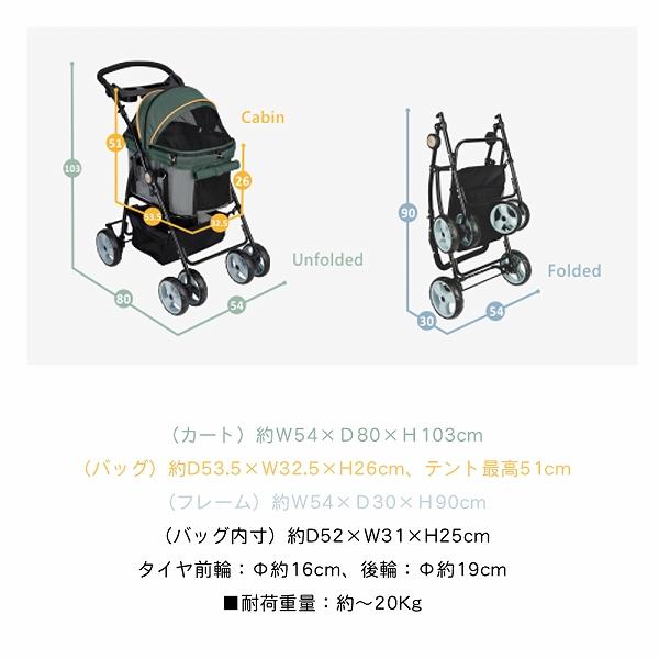 多機能ペットカート ディア・スイートハートカート グレー/ネイビー・オリーブグリーン 犬 猫 ペット用 バックのみでも使用可能