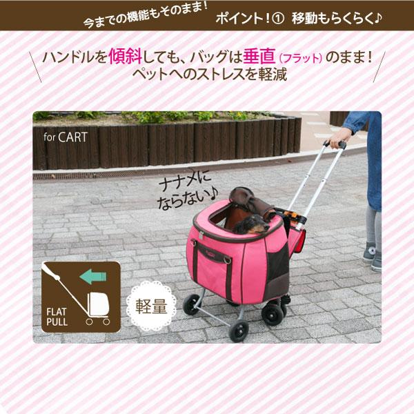 リュック機能をプラス♪【送料無料】 コンパクトな多機能ペットカート スイートハート 【ピーチ】