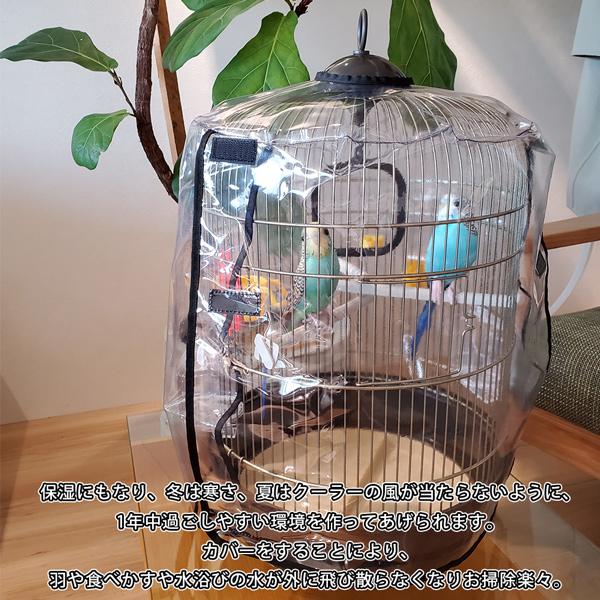 イタリアferplast社製 鳥かごレジーナ専用 カバー 防寒