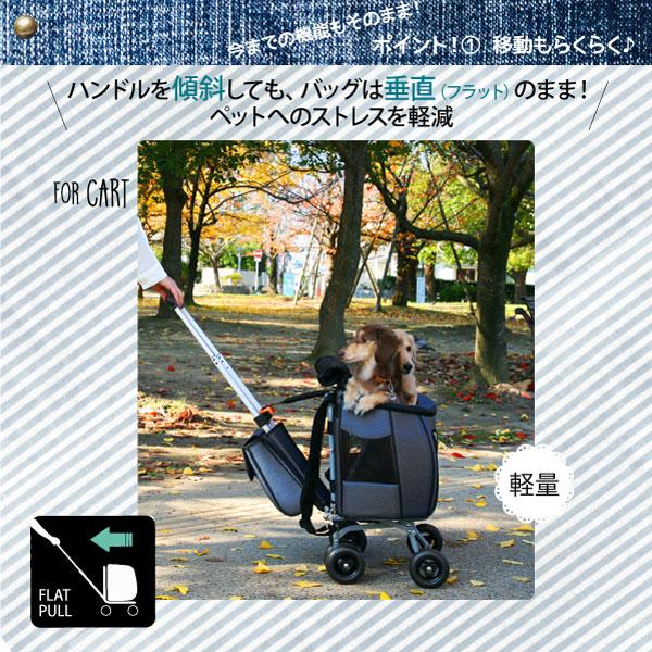 リュック機能をプラス♪【送料無料】 コンパクトな多機能ペットカート スイートハート 【デニム】