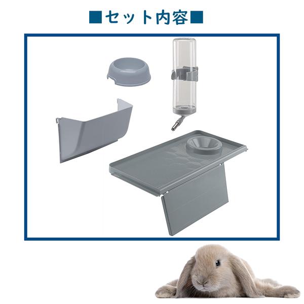 イタリアferplast社製 うさぎ用ケージ バーン 80 BARN レッド
