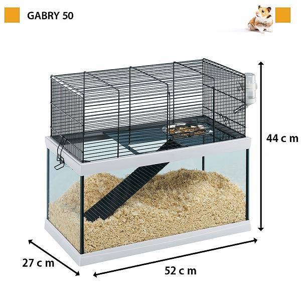 ファープラスト ガブリー GABRY 50 ハムスター スナネズミ 2階建 ケージ ハウス マウス フルセット 小動物用 ペット用品