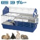 イタリアferplast社製 うさぎ用ケージ バーン 120 BARN ブルー