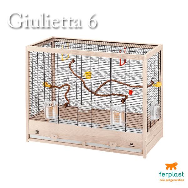 イタリアferplast社製 ジュリエッタ 6〜Giulietta 6〜