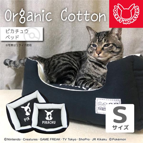 1月中旬入荷予定の予約販売 ポケモン 犬 猫 オーガニックコットン ベット ピカチュウ S ポケットモンスター