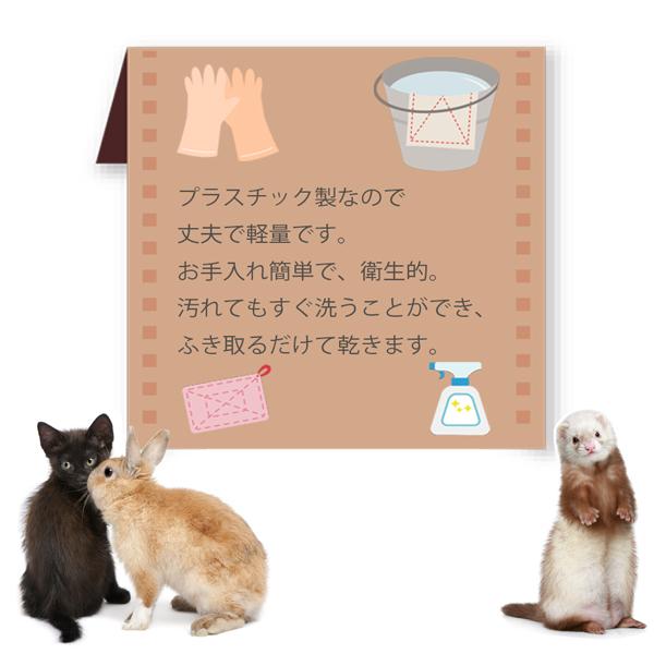在庫一掃セール 組立発送 イタリアferplast社製 アラディノ M キャリー Aladino 耐荷重2kgまで 小動物 ペット用 通院 外出 おでかけ 旅行