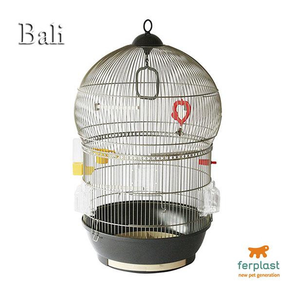 イタリアferplast社  小鳥用鳥かご バリ アンティークブラス〜Bali AntiqueBrass〜