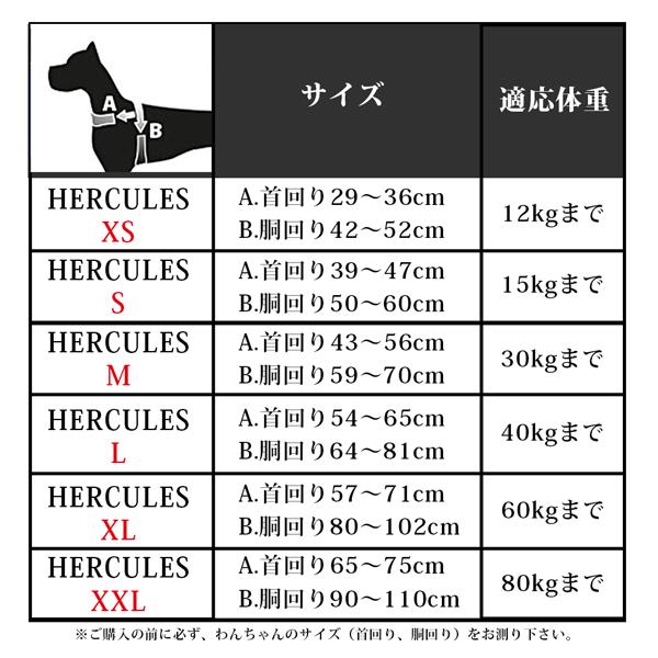 イタリアferplast社製 HERCULES P XS ハーネス 適応体重12kgまで さんぽグッズ 散歩用品 お出かけ お散歩グッズ  介護