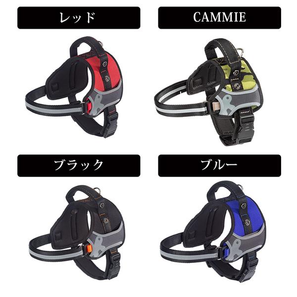 イタリアferplast社製 HERCULES P S ハーネス 適応体重15kgまで さんぽグッズ 散歩用品 お出かけ お散歩グッズ  介護