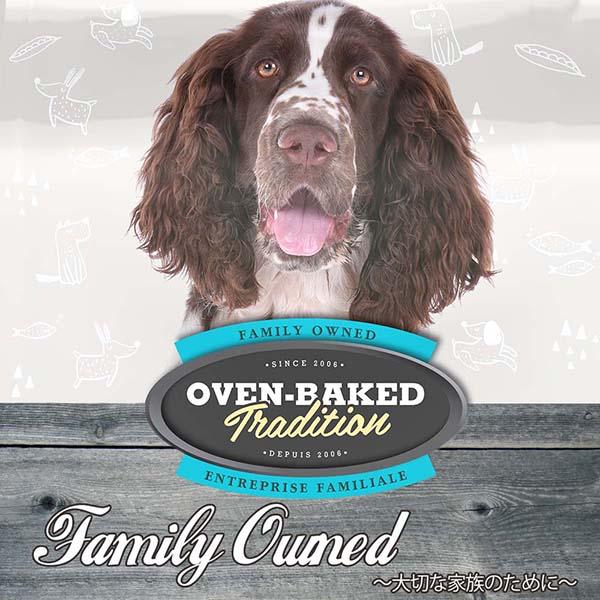 成犬用 総合栄養食 犬 ドッグフード オーブンベークド トラディション セミモイスト アダルトフィッシュ 100g
