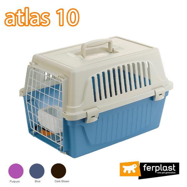 組立発送 イタリアferplast社製 アトラス 10 キャリー  Atlas 犬 猫 小動物 ペット用 通院 外出 おでかけ 旅行