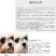 Nature's Protection DOG ホワイトドッグ 10kg  総合栄養食 ドッグフード マイクロゼオゲン