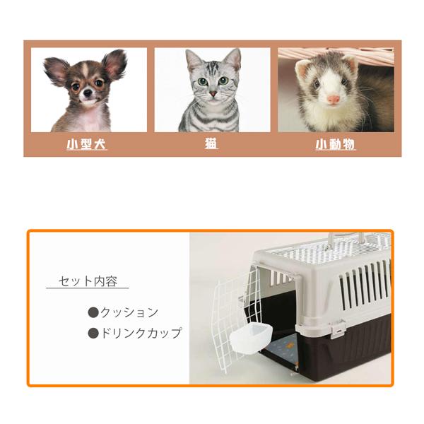組立発送 イタリアferplast社製 アトラス 20 キャリー  Atlas 犬 猫 小動物 ペット用 通院 外出 おでかけ 旅行