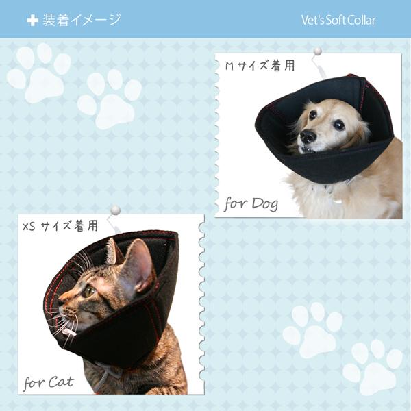 傷口をなめて困る時に ベッツソフトカラー XS ブラック ペット用品 犬 介護 手術 ケガ