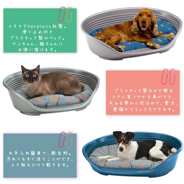 イタリアferplast社 ファープラスト シエスタ SIESTA DX 8 犬 猫 洗える ベット プラスチック ハウス 送料無料