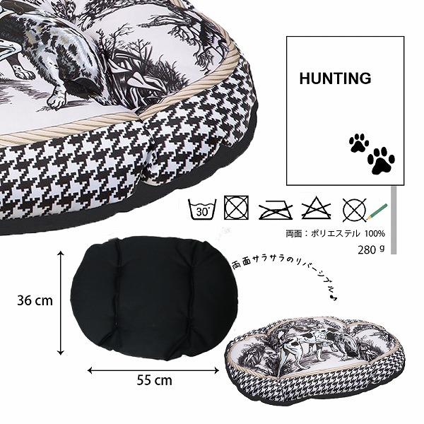 【半額】 イタリアferplast社 ファープラスト リラックス C55/4 RELAX HUNTING 犬 猫 洗える クッション ペット