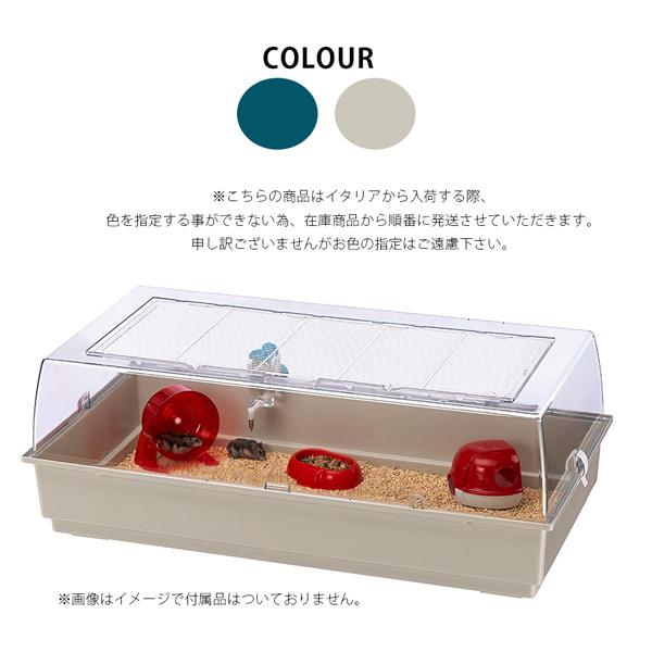 送料無料 イタリアferplast社製 モルモット うさぎ用ケージ  マキシデュナマルティ