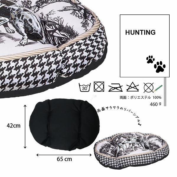 イタリアferplast社 ファープラスト リラックス C65/6 RELAX HUNTING 犬 猫 洗える クッション ペット