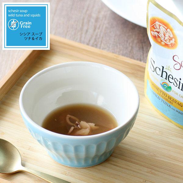 猫用スープ 穀物不使用 無添加・無着色 シシアキャット グレインフリースープ「ツナ&イカ」85g