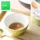 猫用スープ 穀物不使用 無添加・無着色 シシアキャット グレインフリースープ「ツナ&パンプキン」85g