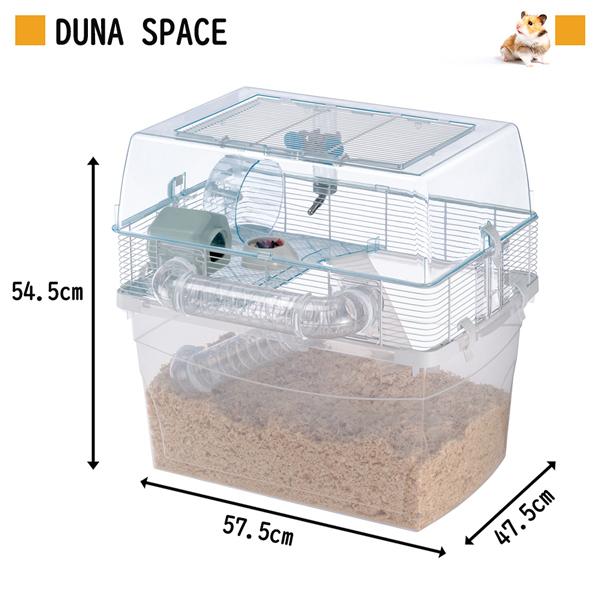 イタリアferplast社製 ハムスター マウス用ケージ デュナ スペース DUNA SPACE