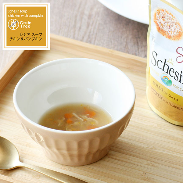 猫用スープ 穀物不使用 無添加・無着色 シシアキャット グレインフリースープ「チキン&パンプキン」85g