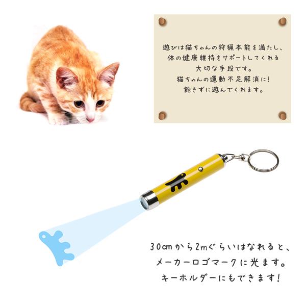 【WEBショップ限定】イタリアferplast社製 CATポインター 猫 TOY ネコ おもちゃ