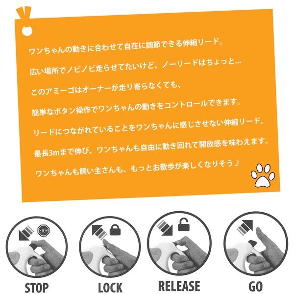 イタリアferplast社製 アミーゴ AMIGO EASY MINI  コード 犬 りーど 伸縮 リード 3m さんぽグッズ