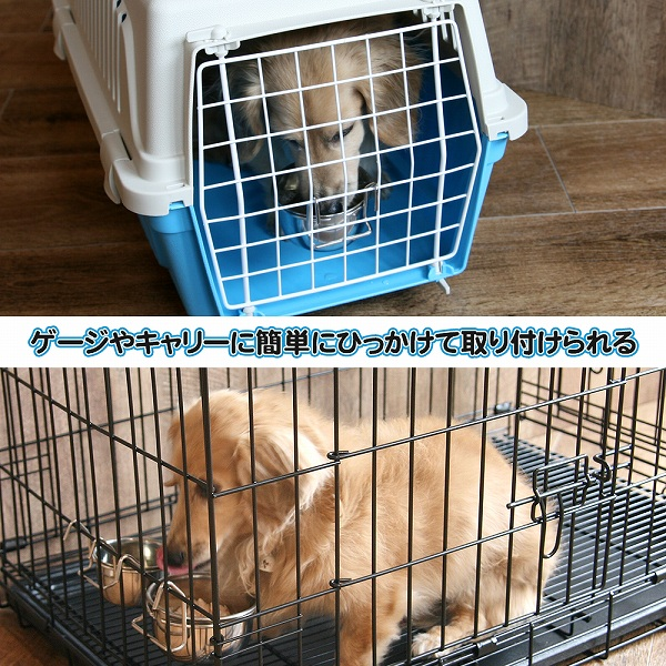 ハンガーボウル XL ゲージ キャリー 簡単設置 犬 猫 ペット用 給水 水入れ エサ 餌