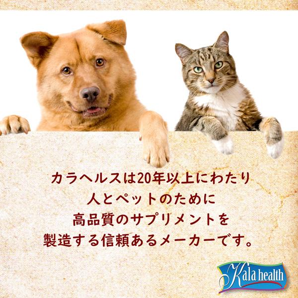 送料無料 カラヘルス PROBIOTIX PLUS プロバイオティクス プラス 腸内環境とお腹の健康をサポート 犬 猫 ウサギ モルモット チンチラ ハムスター 鳥
