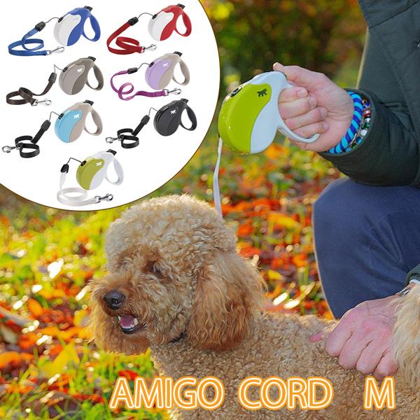イタリアferplast社製 アミーゴ コード M AMIGO CORD 犬 りーど 伸縮 リード 5m さんぽグッズ