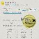 無添加・無着色 成猫用キャットフード グレインフリー シシア:ツナ&シーブリーム(鯛) 70g