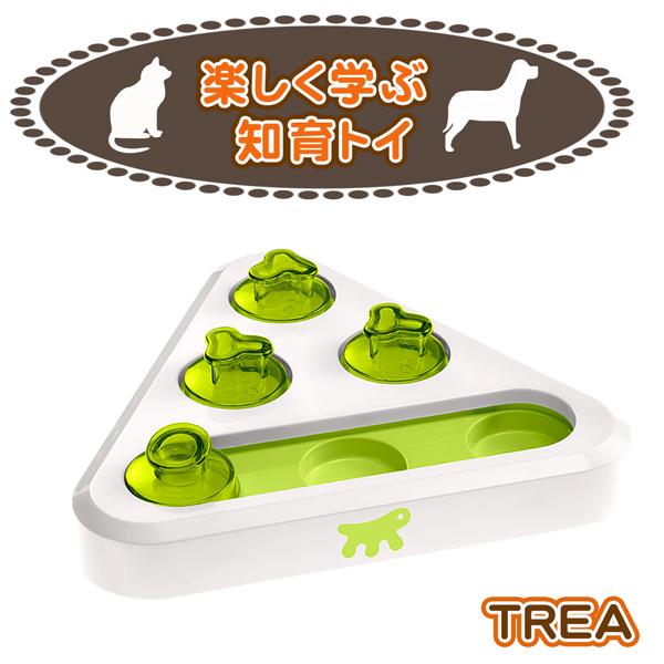 イタリアferplast社製 知育トイ 犬 猫 トレア TREA おもちゃ 玩具 遊び ペット用品