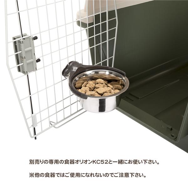イタリアferplast社製 ボウルホルダー S ゲージ キャリー 簡単設置 犬 猫 ペット用
