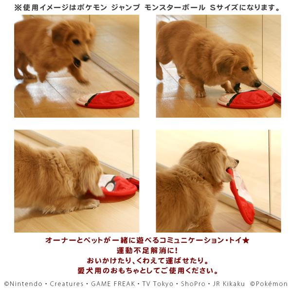 ポケモン ジャンプ ピカチュウ L 犬 フリスビー ソフト 折りたためる 犬 玩具