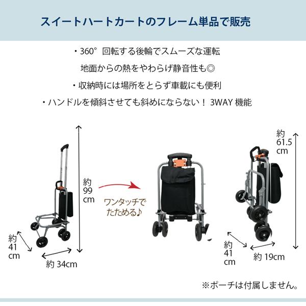 フレーム単品 コンパクトな多機能 スイートハート リュックタイプ 犬 猫 ペット用