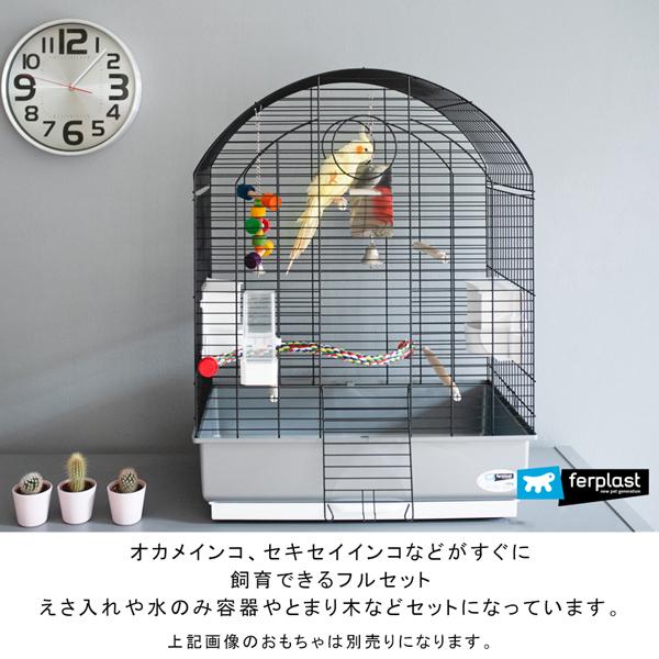 イタリアferplast社製 鳥かご ビオラ VIOLA  鳥籠 ゲージ フルセット オカメインコ、セキセイインコ