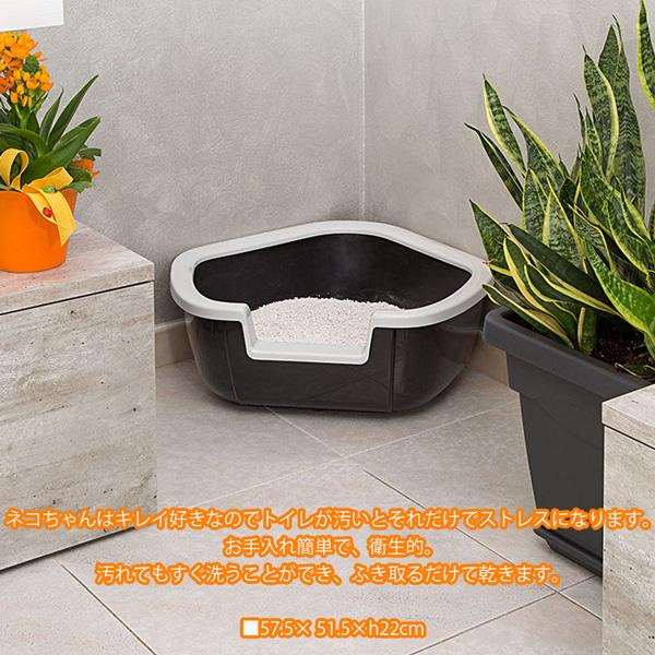 イタリアferplast社製 キャットトイレ ダマ DAMA ねこトイレ