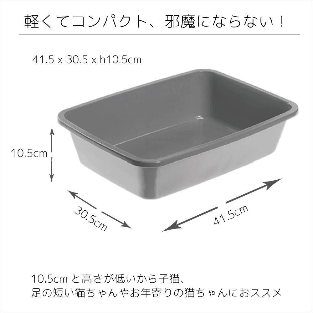 イタリアferplast社製 キャットトイレ キティ KITTY ねこトイレ