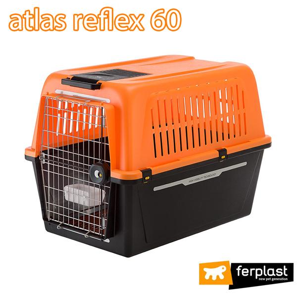 イタリアferplast社製 アトラス 60 リフレックス atlas 60 REFLEX キャリー ペットキャリー 犬 ゲージ 飛行機IATA航空輸送基準をクリア