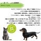 Nature's Protection DOG ネイチャーズプロテクション ホワイトドッグ・ジュニア(子犬用) 1.5kg  総合栄養食 ドッグフード マイクロゼオゲン