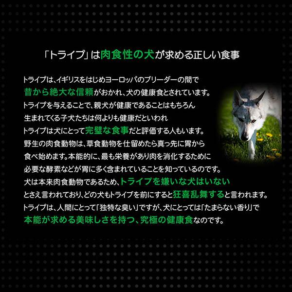 20%割引【まとめ買い24缶×95g】【NEW】成犬用 ドッグフード NUTRIPE PURE ニュートライプ ピュア ダック&グリーントライプ 95g