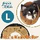 傷口をなめて困る時に ベッツクラフトカラー L 犬 ペット用 介護 手術 ケガ Vet's Kraft Collar