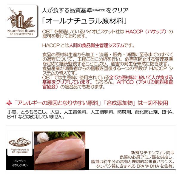 全年齢用 穀物不使用!総合栄養食 キャットフード オーブンベークド ネイチャーズコード ユリナリートラクト 尿管サポート 1.13kg