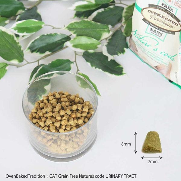 全年齢用 穀物不使用!総合栄養食 キャットフード オーブンベークド ネイチャーズコード ユリナリートラクト 尿管サポート 2.27kg
