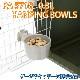 イタリアferplast社製 PA 5718 HANGING BOWLS 0.3L ゲージ キャリー 簡単設置 犬 猫 ペット用 給水 水入れ エサ 餌