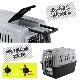 イタリアferplast社製 アトラス 70 atlas 70 大型犬用 キャリー ペットキャリー 犬 ゲージ 飛行機IATA航空輸送基準をクリア
