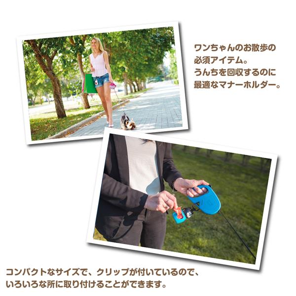 イタリアferplast社製 ドゥドゥバッグホルダー うんち袋 犬 さんぽグッズ 散歩用品 お出かけ お散歩グッズ マナー用品 エチケット