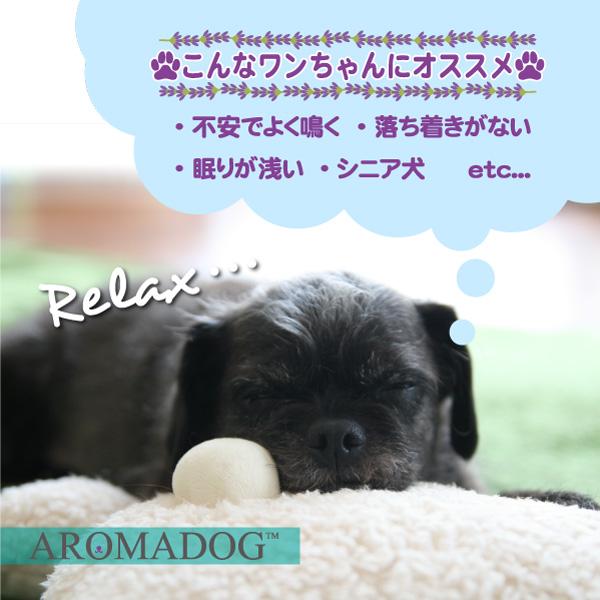 AROMADOG アロマドッグ カーミングシルエットピロー 犬 おもちゃ 音が鳴る ぬいぐるみ カサカサ